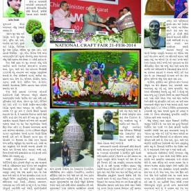 14-S04-P4-P-Trivedi-17-02-2017 copy