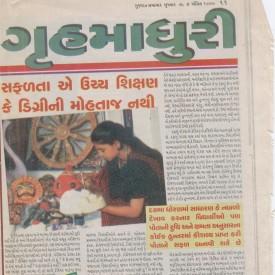 gruhamaduri -gujaratsamasar7-4-1999