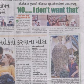 gujarat samachar plus 2 dec 2015