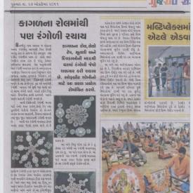 gujarat samchar 27-10-2011