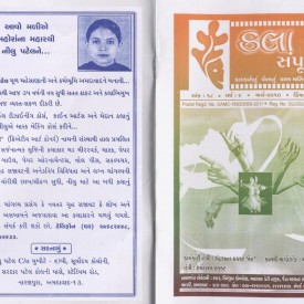 kala sanput-01 copy