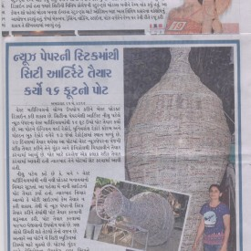 sandesh city life 26 may 2016