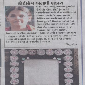 sandesh city life 28 oct 2016