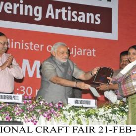 stat award 2012