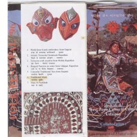 wzcc-1996-folk festival